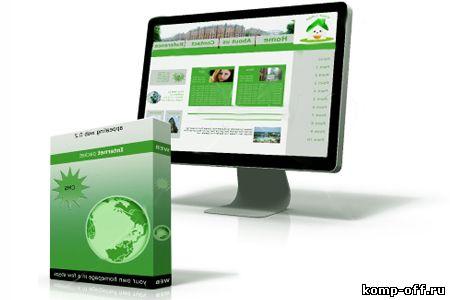 Программы и приложения для ПК